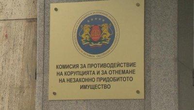 """КПКОНПИ: Кметът на """"Красно село"""" е сключила трудов договор с дъщеря си"""