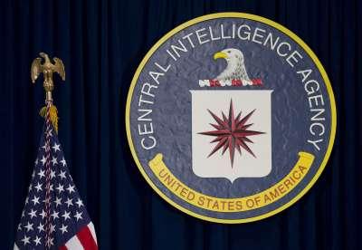 ЦРУ е предотвратило терористични атаки на ирански спецчасти в България