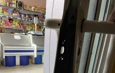 Откраднаха кутия за дарения за пострадалите в село Кръстава