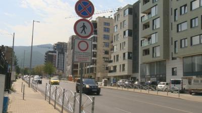 Абсурден казус: Тротоар и пътно платно в София станаха частна собственост