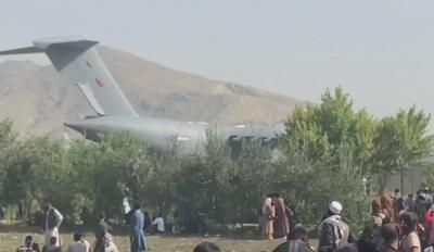 Продължава евакуацията на хора от Афганистан