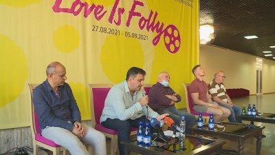 """Приключи Международният филмов фестивал """"Любовта е лудост"""""""