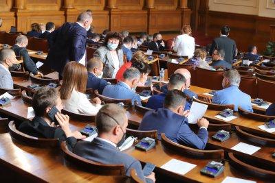 Спорове в НС по предложенията на БСП за бюджета и за извънредни заседания
