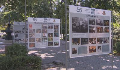 РТВЦ - Пловдив с изложба по повод половин век от основаването си