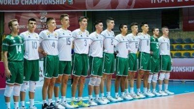 България U19 прегази Египет за 1/4-финал на Световното първенство