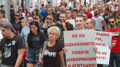 Ресторантьори излязоха на протест в Пловдив и Благоевград
