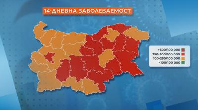 14 области вече са в червената зона за COVID-19