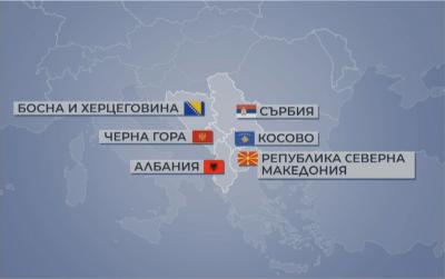 Румен Радев представя България на форум за разширяването на ЕС