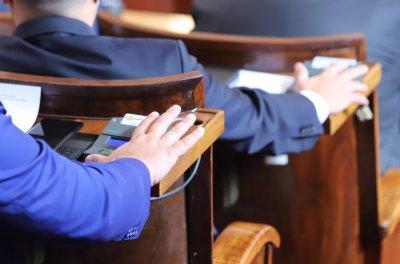 НС прие актуализирания бюджет на ДОО