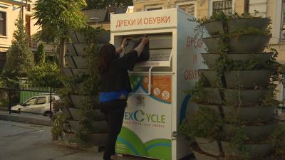 Какво се случва с дрехите от контейнерите за рециклиране?