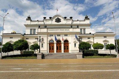 Правната комисия в НС се събра по време на пауза на пленарното заседание