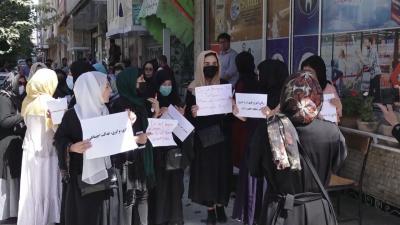 Талибаните забраниха на жените да спортуват