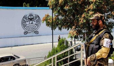 Централната банка на Афганистан замрази сметките на бивши министри