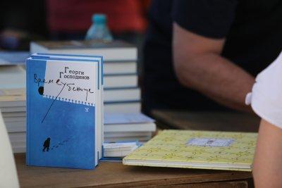 Роман на Георги Господинов с номинация за най-голямата литературна награда в Италия