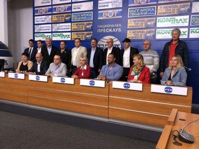 Туристически организации подписаха меморандум за сътрудничество