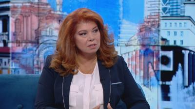 Илияна Йотова: Смятам, че с г-н Радев ще получим подкрепата на българските социалисти