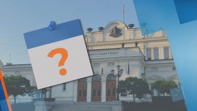Какви са вариантите за дата за следващите парламентарни избори?