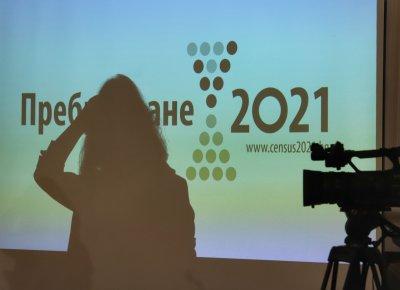 Експерт: Няма опасност от компрометиране на лични данни при онлайн преброяването