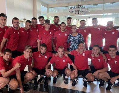 """Ивет Горанова надъха """"лъвчетата"""" преди мача с Уелс"""