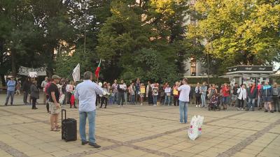 Във Варна протестираха срещу ограничителните мерки