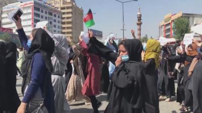 Талибаните обявиха временно правителство на фона на масови протести
