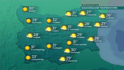 Още по-топло време днес, през уикенда - захлаждане