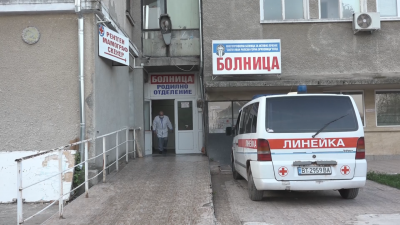 Призив от болницата в Горна Оряховица: Има нужда от доброволци
