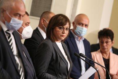 Корнелия Нинова: Няма да отстъпим от добавките от 120 лв. за пенсионерите и преизчисляване на пенсиите