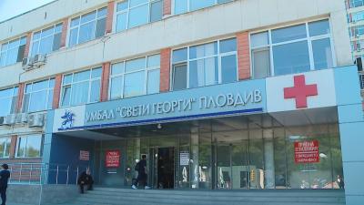 Прокуратурата разследва лекарска небрежност след смъртта на 18-годишното момче в болница в Пловдив