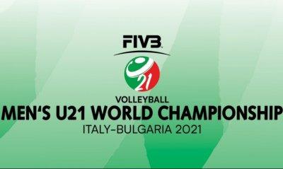 България стартира срещу Бахрейн на Световното по волейбол за мъже до 21 години