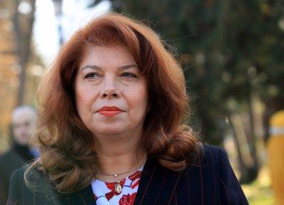 Йотова: Очаквам по-добър диалог между партиите след следващите избори