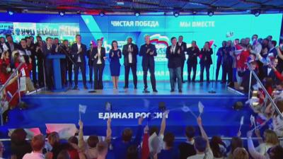 """Победа за """"Единна Русия"""": Пет партии влизат в руския парламент"""