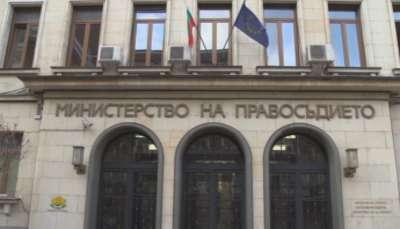 Ускоряват процедурата по преместване на Бюрото по защита към правосъдното министерство