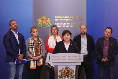 """МС и бизнесът си дадоха 10 дни, за да търсят решения за сектор """"Туризъм"""" в условията на COVID-19"""