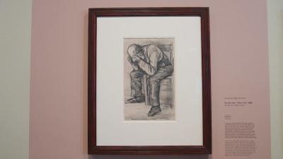 Показват непозната картина на Ван Гог в Амстердам