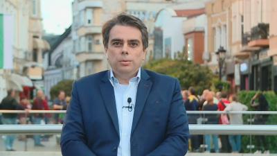 Асен Василев: Хората ни подкрепят да продължим промяната, която започна преди 4 месеца