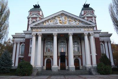 Иван Вазов - 100 години духовен принос: Награди на името на писателя в Народния театър
