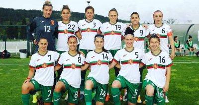 Женският национален отбор по футбол с кошмарен старт в световните квалификации