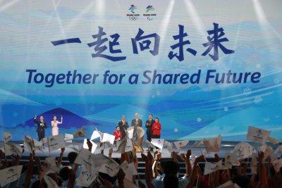 Обявиха мотото на Олимпийските игри в Пекин