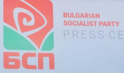 Трима представители на БСП влизат в Инициативния комитет за издигане на Радев