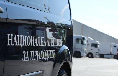 НАП проверява над 2100 фирми заради високи касови наличности