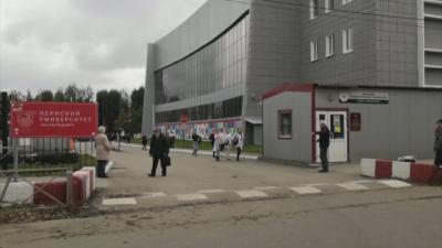 Осем загинали и 20 ранени при стрелба в университета в руския град Перм