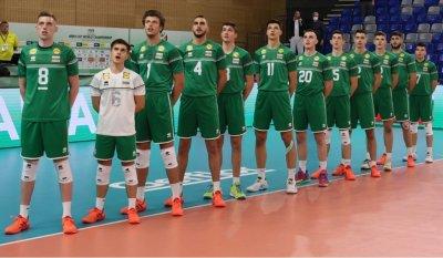 Волейболистите ни започнаха ударно Световното за мъже до 21 години
