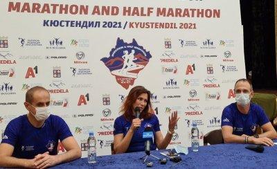 """Топ атлети идват за второто издание на маратон """"Кюстендил"""""""