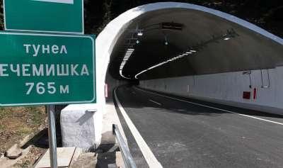 """Осъдиха АПИ да плати обезщетение заради загиналата в тунел """"Ечемишка"""" жена"""