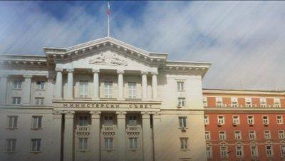 Трима заместник-министри са освободени от длъжност