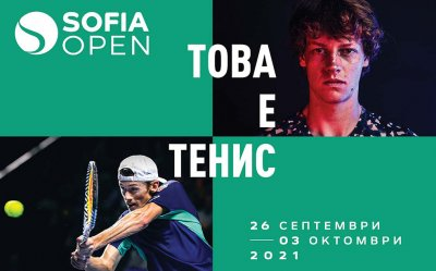 Жребият за Sofia Open ще бъде изтеглен в събота