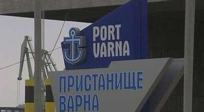 """Протест на работници и служители от """"Пристанище Варна"""""""