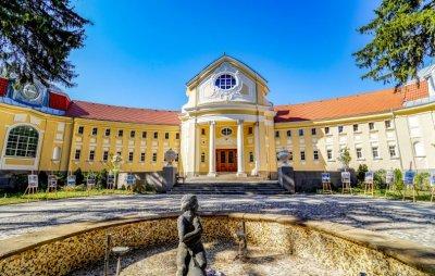 Обновената баня в Банкя (СНИМКИ)