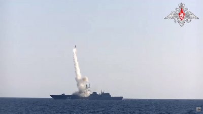 Русия тества хиперзвукова ракета
